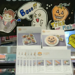 <支援企業限定>なう!事例 4【HalloweenFish】