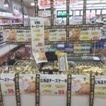 <支援企業限定>なう!事例 7【北海道チーズケーキ】