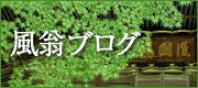 index_bana