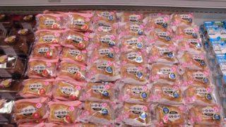 <支援企業限定>ぐっれい15♪シューロールケーキ