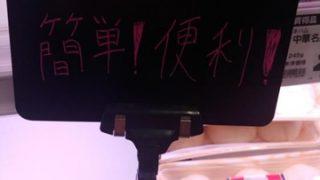 <支援企業限定>ぐっれい50♪日本ハム天津閣